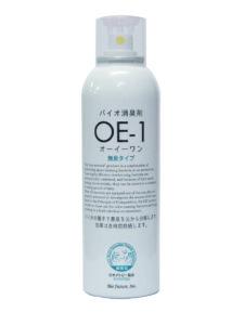 バイオ消臭剤OE-1